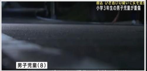 中川美奈子の顔画像やFacebookを特定?自宅住所や事故現場を調査!