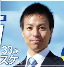原田ケンスケのセクハラツイートがヤバい!3,11直後に「うちにおいで」