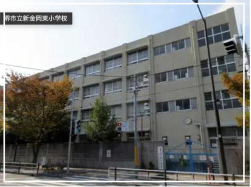 西畑大吾の高校は大阪学芸高校!自宅の最寄り駅の新金岡の真相は!